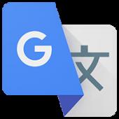 دانلود مترجم گوگل ترنسلیت Google Translate 6.17.1.04 اندروید