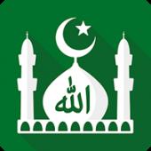 دانلود برنامه اذان، قرآن، قبله نما و اوقات شرعی Muslim Pro 11.3.5 اندروید