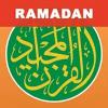 دانلود کامل ترین برنامه قرآن Quran Majeed Full 5.2.1b اندروید