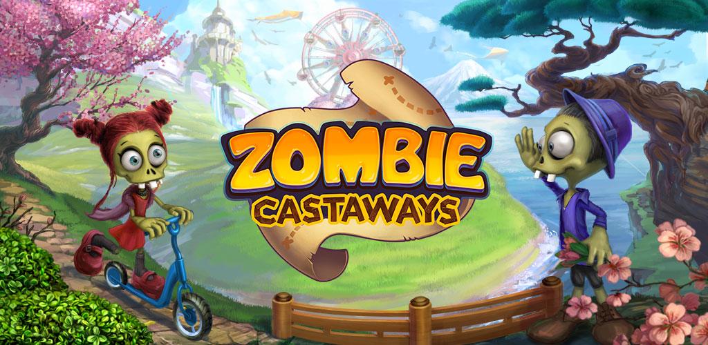 بازی زامبی عاشق